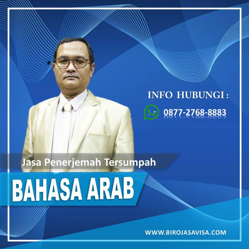 Jasa Penerjemah Tersumpah Visa Bahasa Asing Profesional di Pondok Bambu Jakarta Timur Hubungi 0877 2768 8883